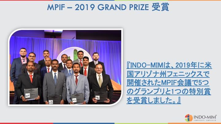 Indo-MIM20